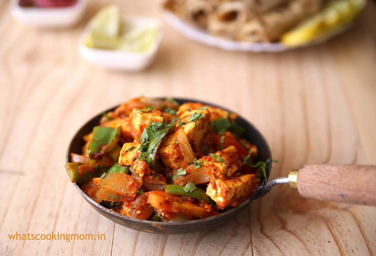 Paneer Jalfrezi #paneer#spicy #sidedish #vegetarian| whatscookingmom.in