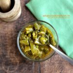 Hari Mirch Achar | Green Chili Pickle