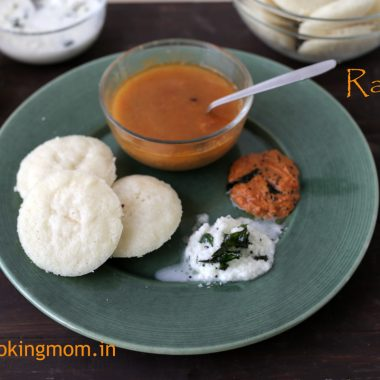 Rava Idli - healthy semolina idli, vegetarian, breakfast, kids tiffin box, school lunch ideas, quick and easy recipe, suji idli, healthy snacking