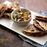 Bean Quesadilla | vegetarian rajma quesadilla